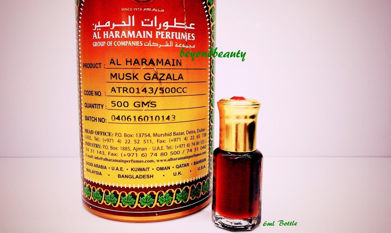 Musk Gazala Is A Strong Sharp Fragrance A Perfume With Spicy Musky Animalic Noteswill Surely Turn Some Heads When You Walk Past People Suitable For Men Wome