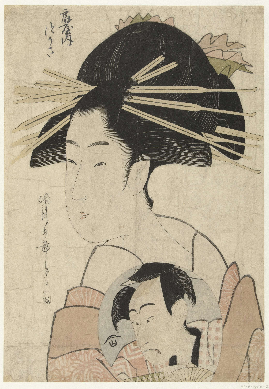 Rekisentei Eiri | De courtisane Tsukasa uit het Ogiya huis, Rekisentei Eiri, Uchiyama, 1795 - 1800 | Busteportret van de courtisane Tsukasa met waaier waarop het portret van de acteur Ichikawa Danjuro VI. Het waaier patroon op de roze kimono van de courtisane verwijst naar haar huis, Ogiya (Waaierhuis). (bijinga)