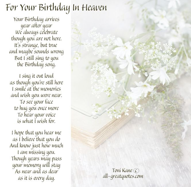 Free Birthday Cards - For Your Birthday In Heaven