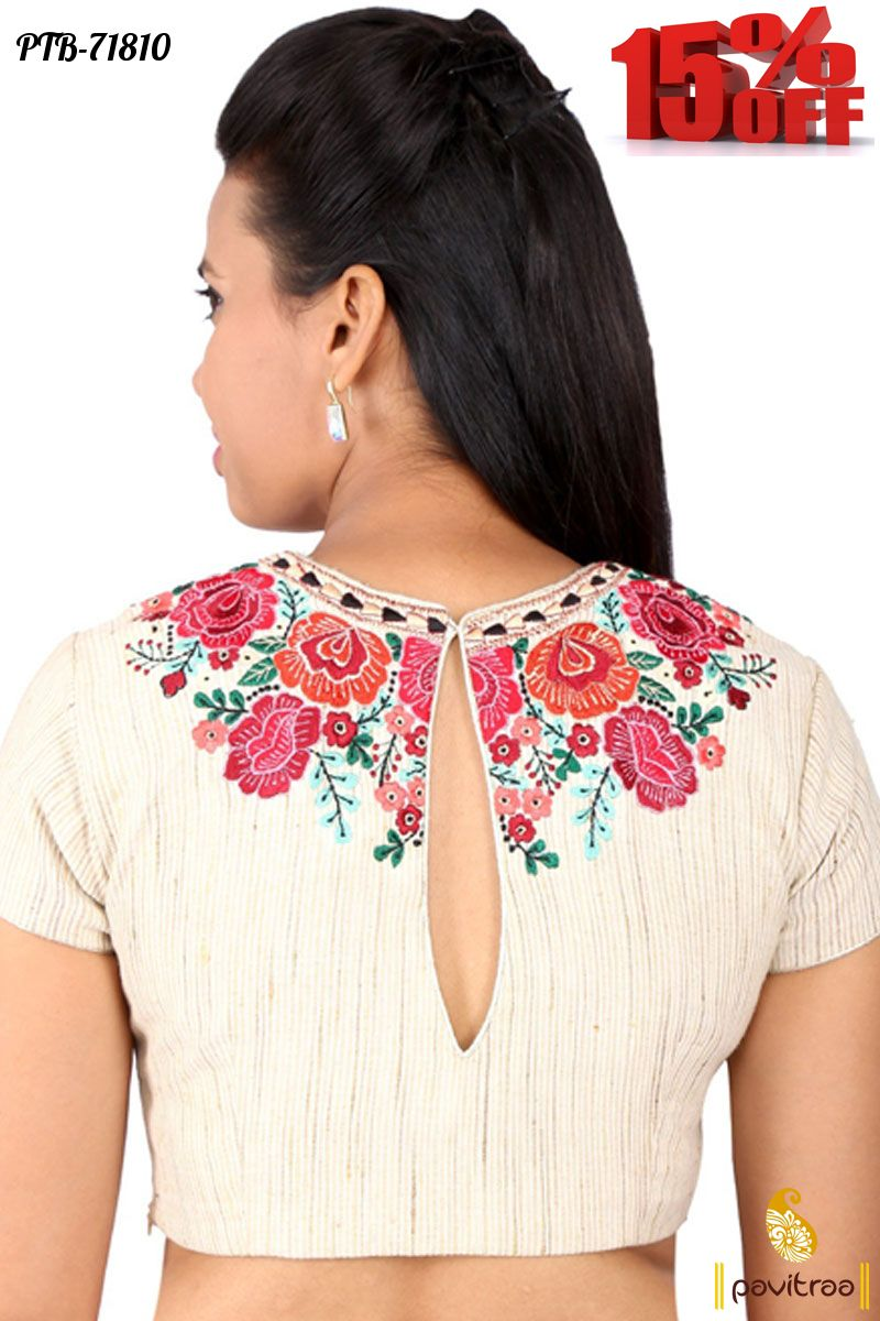 Designer Blouse Online Shopping With Flat 15 Discount Offer And