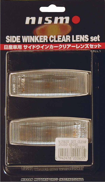 NISMO Clear Type Side Winker For Avenir Salut W10 26100