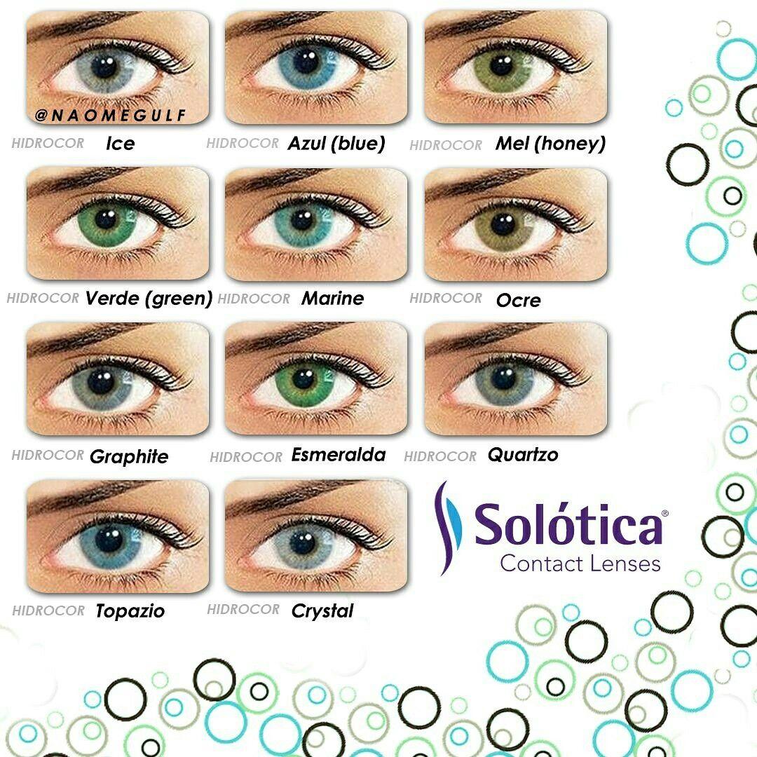 عدسات سولوتيكا الشهيرة العدسات البرازيلية غير بارزة مظهرها طبيعي وجميل كأنها لون العين الحقيقي خفيفة وناعمة ومريحة على الع Cool Eyes Makeup Lenses