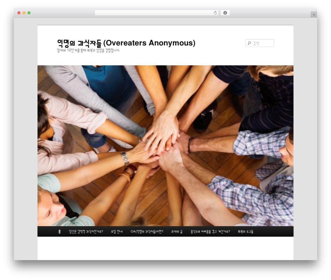 Twenty Eleven WordPress theme download - oakorea org