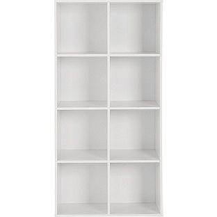 Buy Phoenix 8 Cube Storage Unit - White at Argos.co.uk visit  sc 1 st  Pinterest & Buy Phoenix 8 Cube Storage Unit - White at Argos.co.uk visit Argos ...