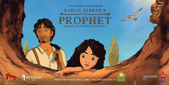 """""""The Prophet"""" Inspired by Khalil Gibran's novel.. A beautiful piece of knowledge and wondrous animation with loads of creativity...:)"""