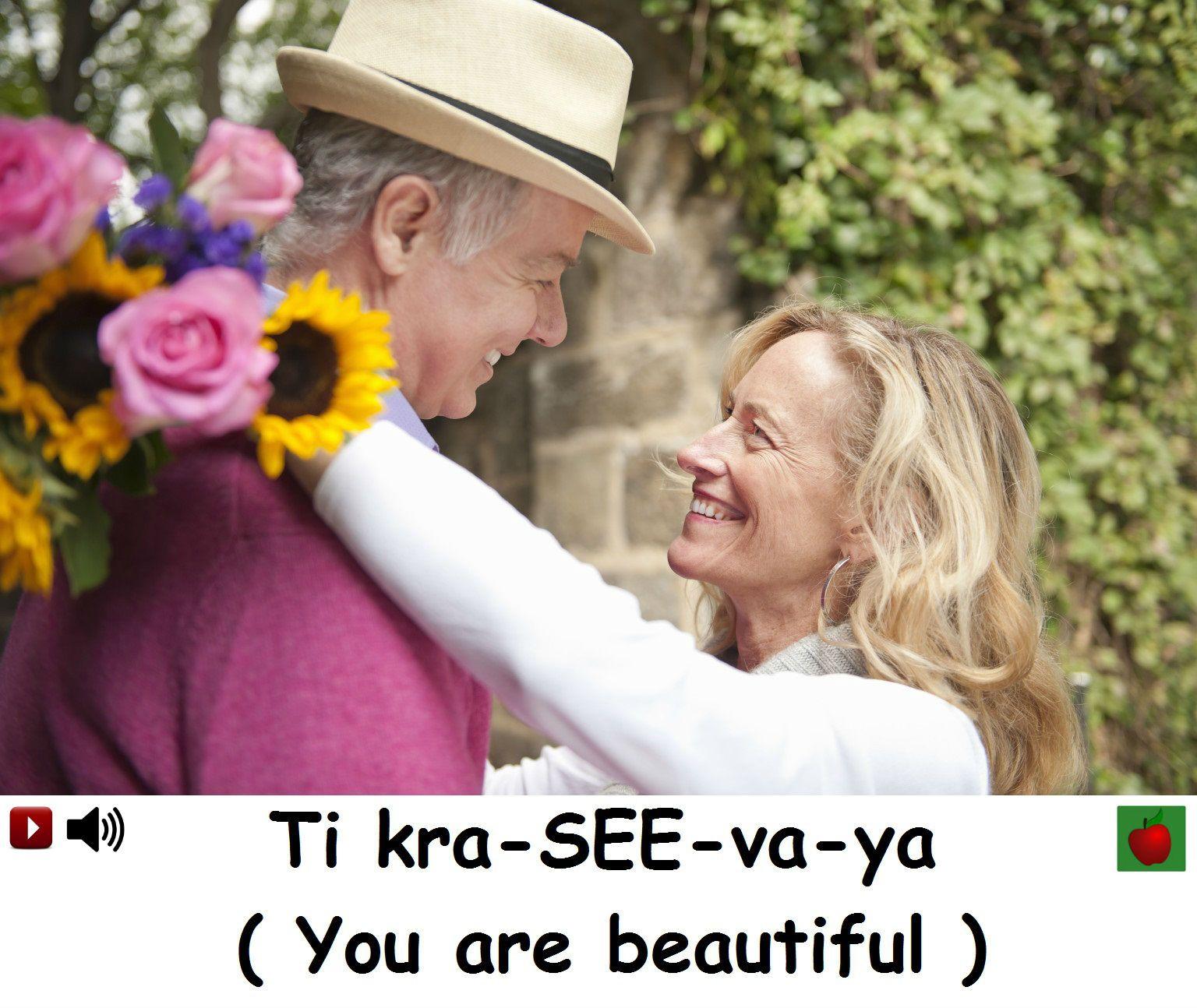 Say beautiful in russian