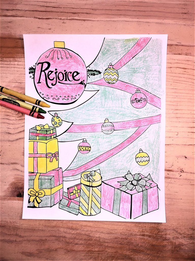 FREE Christmas Ornaments Coloring Page | Coloring Pages | Pinterest ...