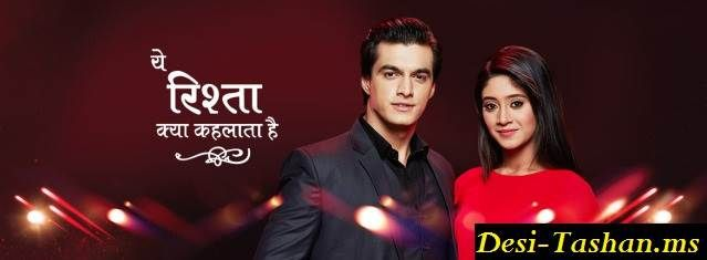 Yeh Rishta Kya Kehlata Hai 22nd June 2017 video watch online