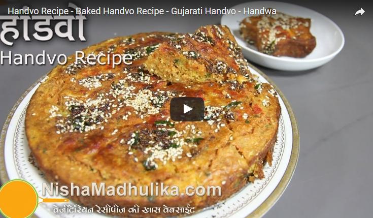 Handvo recipe video yummy cook video pinterest recipes handvo recipe video forumfinder Images