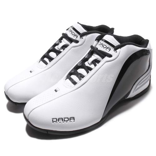Dada Supreme C-Dubbz Chris Webber Black White Kings Mirror Men Basketball  Shoes | Trainers | Men's Shoes