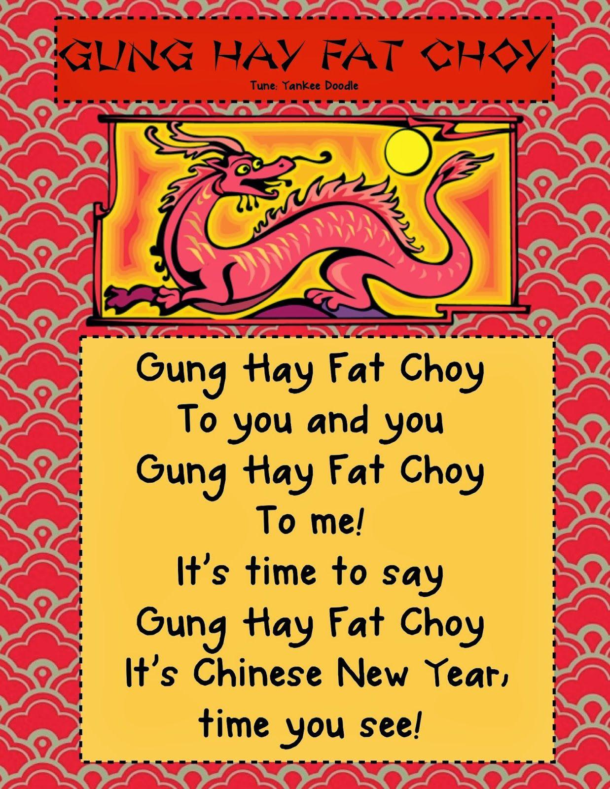 Happy Chinese New Year From Kindergarten Kiosk