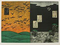 Four Poems Katsunori Hamanishi Art Fine Art Painting