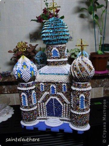 Поделка изделие Оригами китайское модульное Кафедрал Бумага фото 1