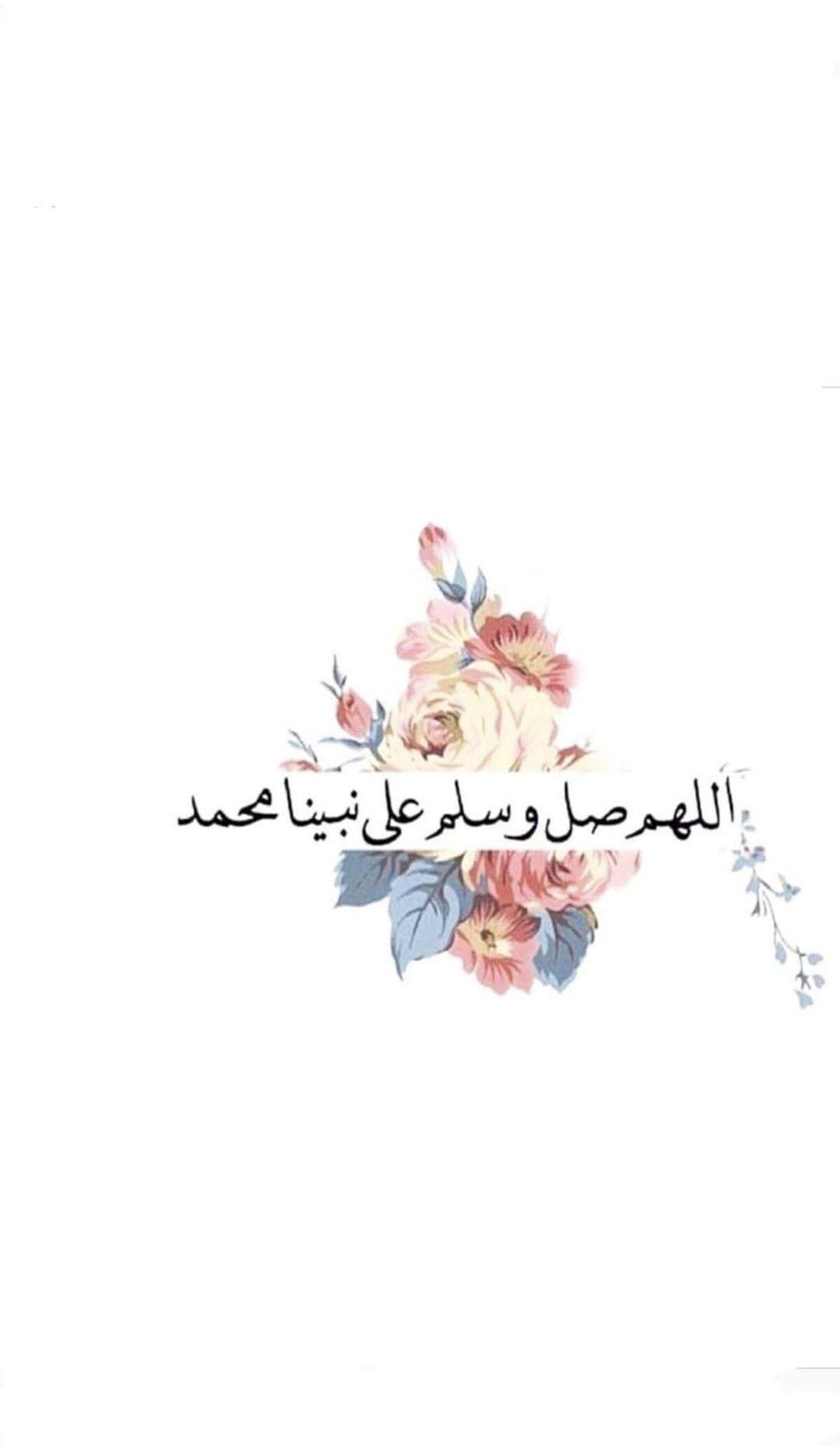 Pin By Samialgerienne On مقتطفات إسلامية Quran Wallpaper Islamic Art Beautiful Quran Quotes