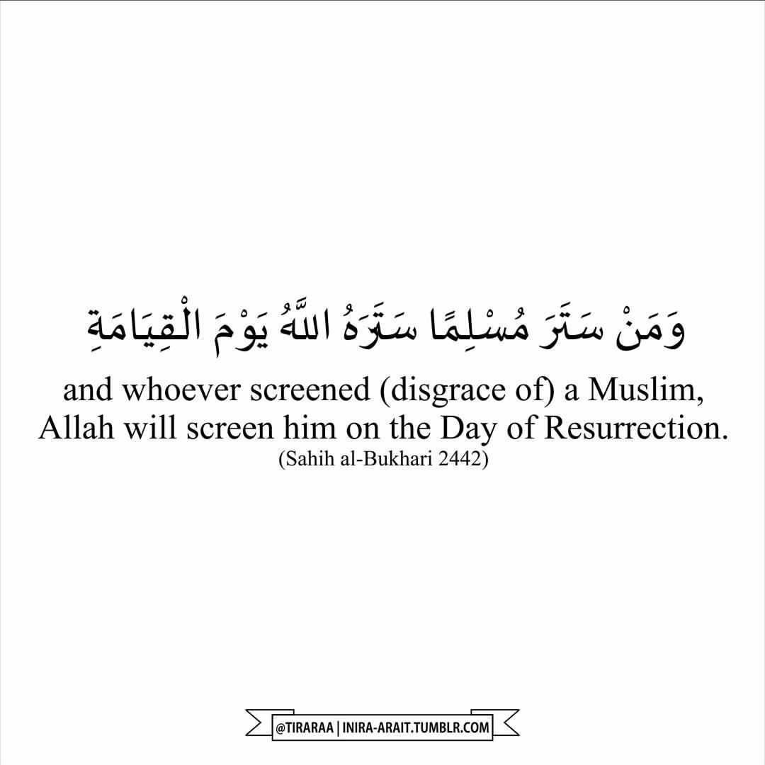 Spreadislam Id Kata Nabi Shallallahu Alaihi Wa Sallam Pada
