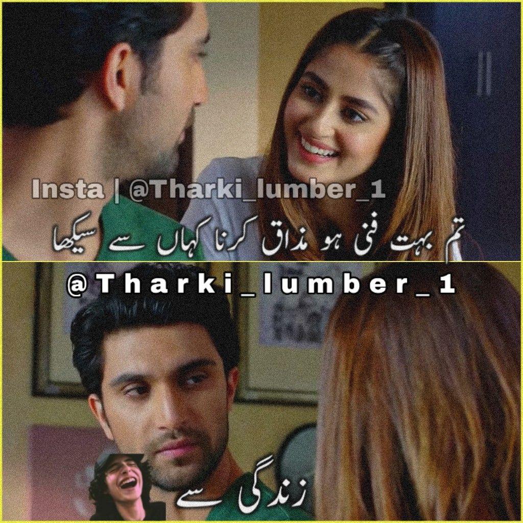 Ahad Raza Mir Memes Really Funny Funny P Funny Memes