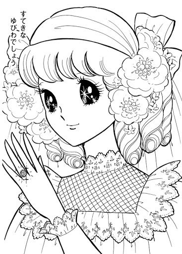 japanese zero coloring pages - photo#13