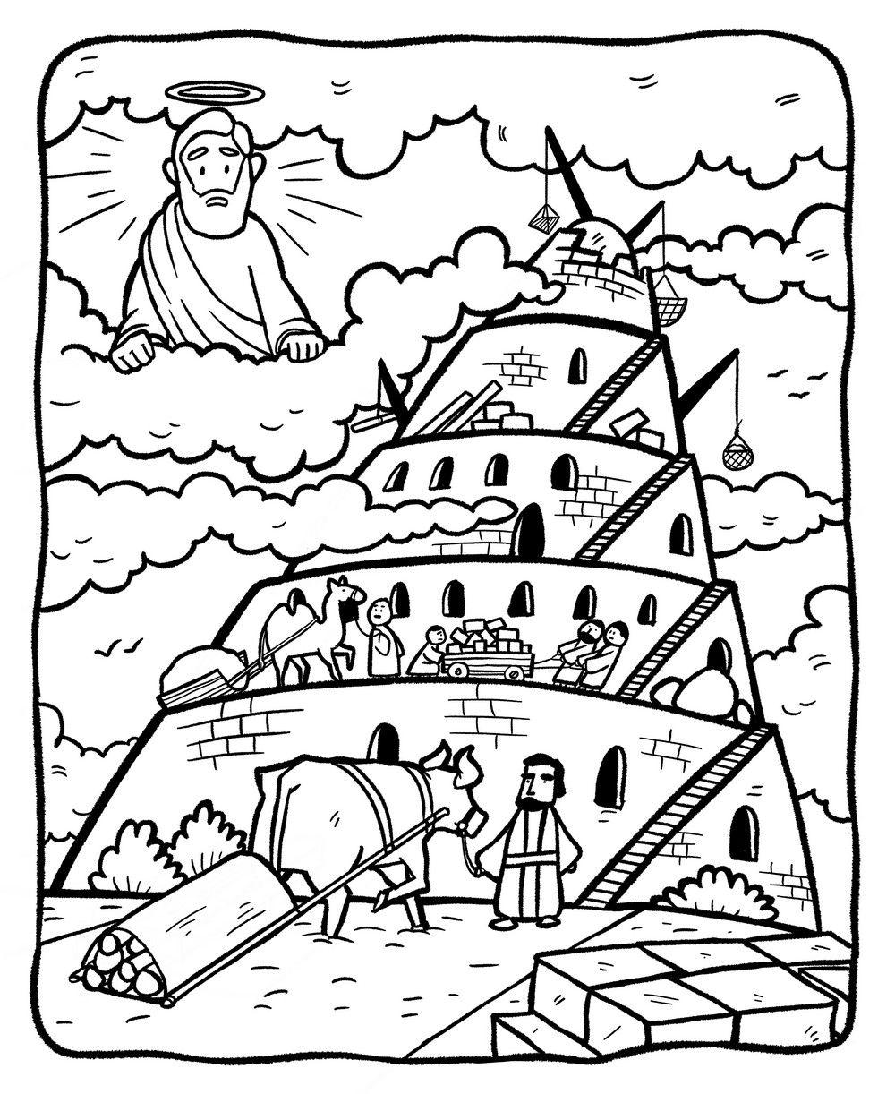 Desenho Para Colorir Torre De Babel Ebd Salinha Criancas Torre