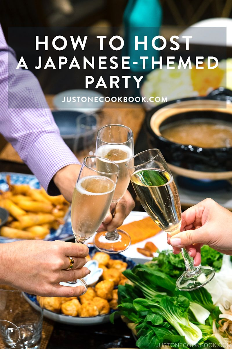 How To Host A Japanese Themed Party Just One Cookbook Japanese Appetizers Party Food Themes Dinner Party Menu