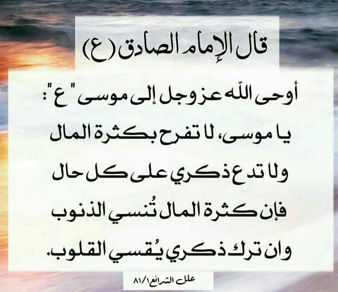 Pin By Ali علي On أهل البيت عليهم السلام Math Arabic Calligraphy Calligraphy