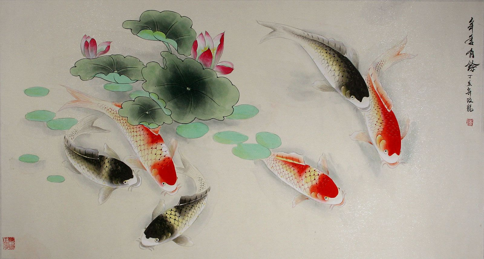 Colorful koi fish drawings artistonthemove dj matty for Colourful koi fish