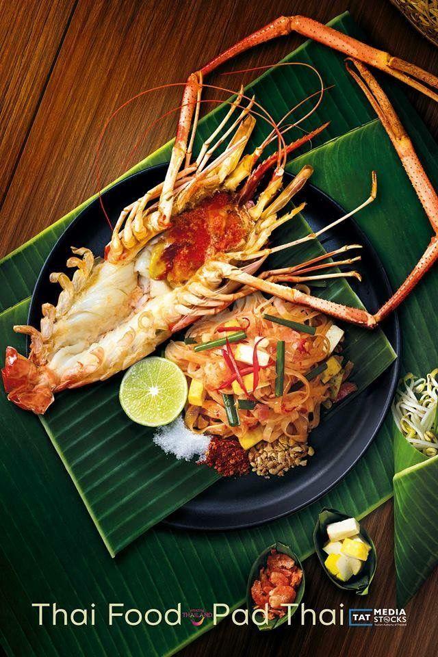 ป กพ นโดย Bruane Oliveira ใน Thai Cuisine Food And Food Photographer อาหาร การถ ายภาพอาหาร ส ตรทำอาหาร