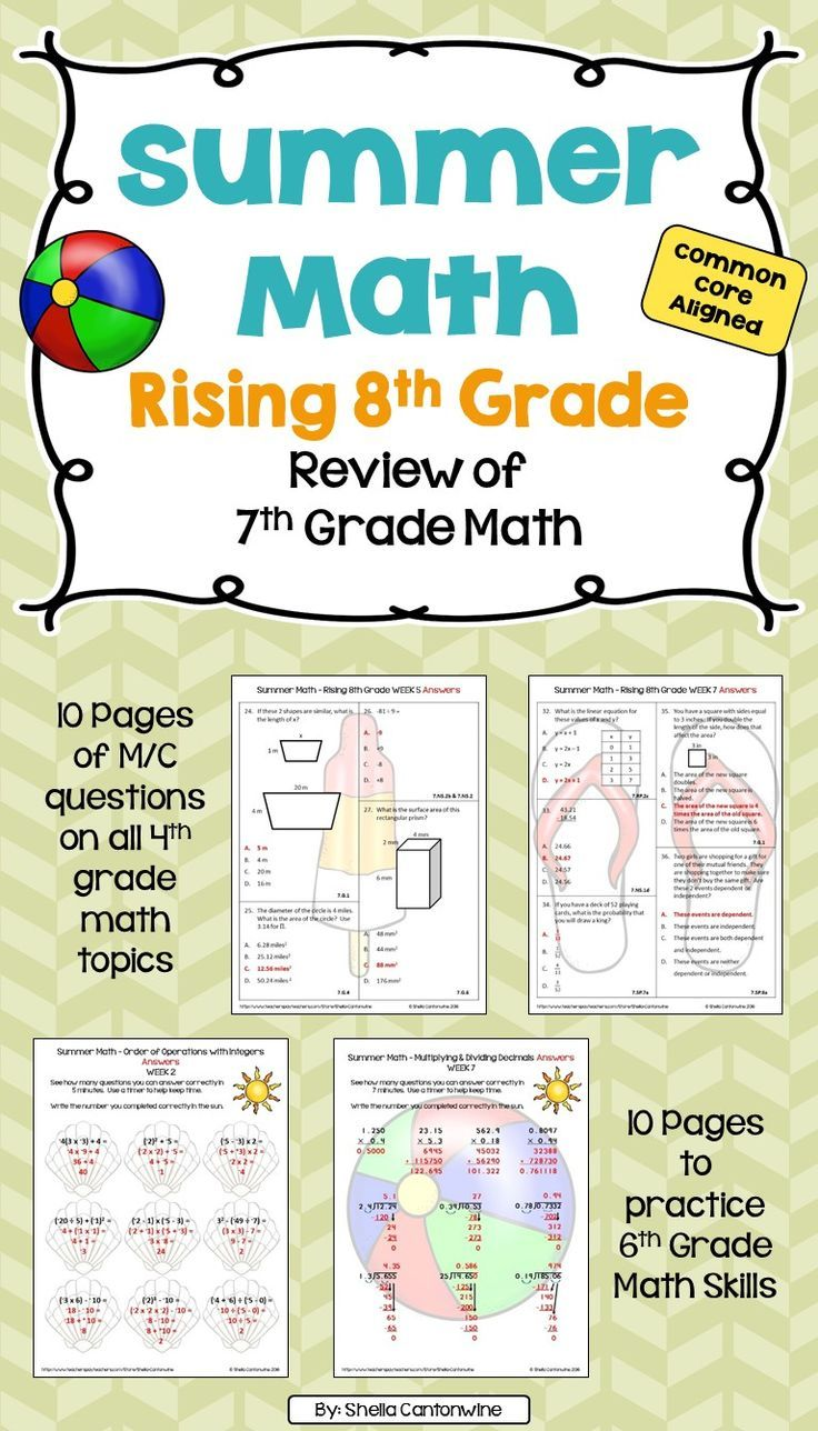 Skip the Summer Slide this year with this Summer Math Packet. This review  of 7th