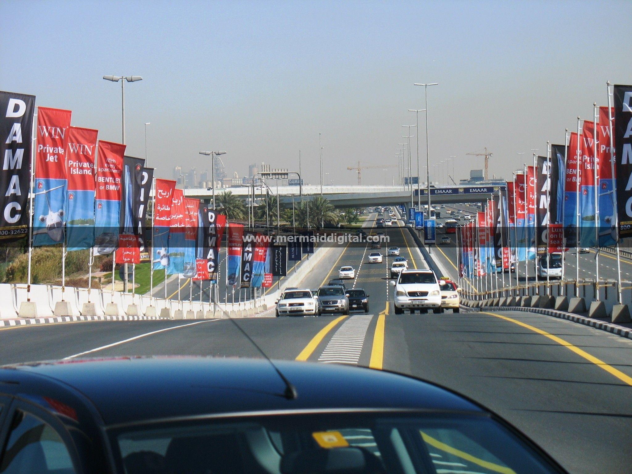 #AdvertisingFlags #ConcreteBlock #DAMAC