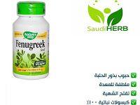 حبوب بذور الحلبة من اي هيرب Coconut Oil Jar Herbs Coconut Oil