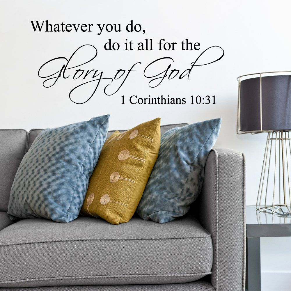 Clinic do for the glory of god inspirational religious bible wall