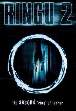 ringu 1998 soundtrack