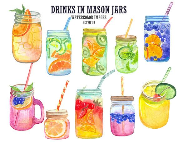Watercolor Clipart Mason Jar Clip Art Cocktails Clipart By Yesfoxy