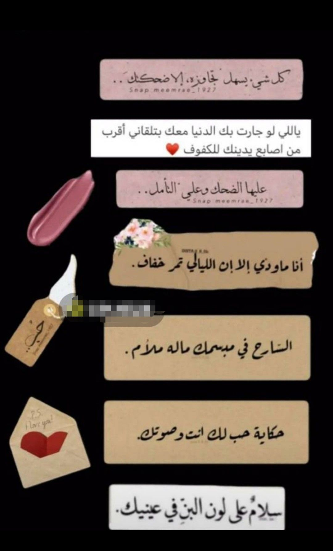 Pin By عيناك روايتي On ملصقات Iphone Wallpaper Quotes Love Love Quotes Wallpaper Sweet Love Quotes