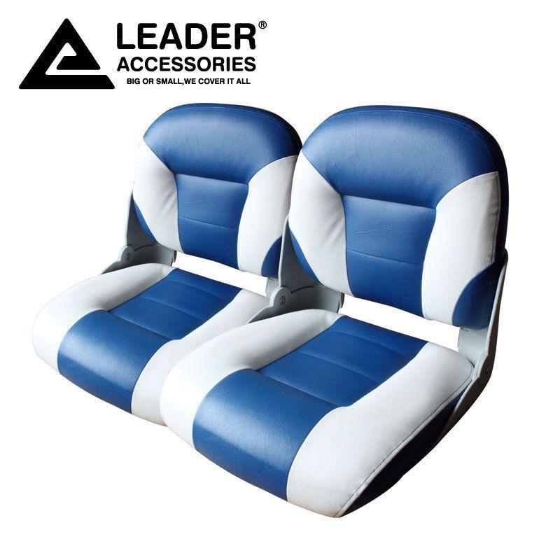 Two New Blue White Marine Folding Boat Seats Fishing Chairs Boat