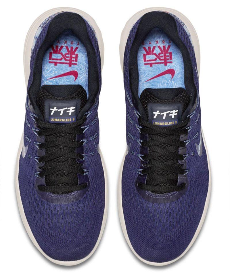 1d9c56337831 Nike Lunarglide 8 SP Tóquio 2020