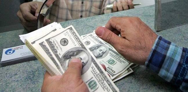 استقرار أسعار الدولار ويسجل في البنك الأهلي 17 55 جنيه شراء والبيع 17 65 جنيه شهدت أسعار العملة الخضراء الدولار استقرارا خلال Money Us Dollars Signs