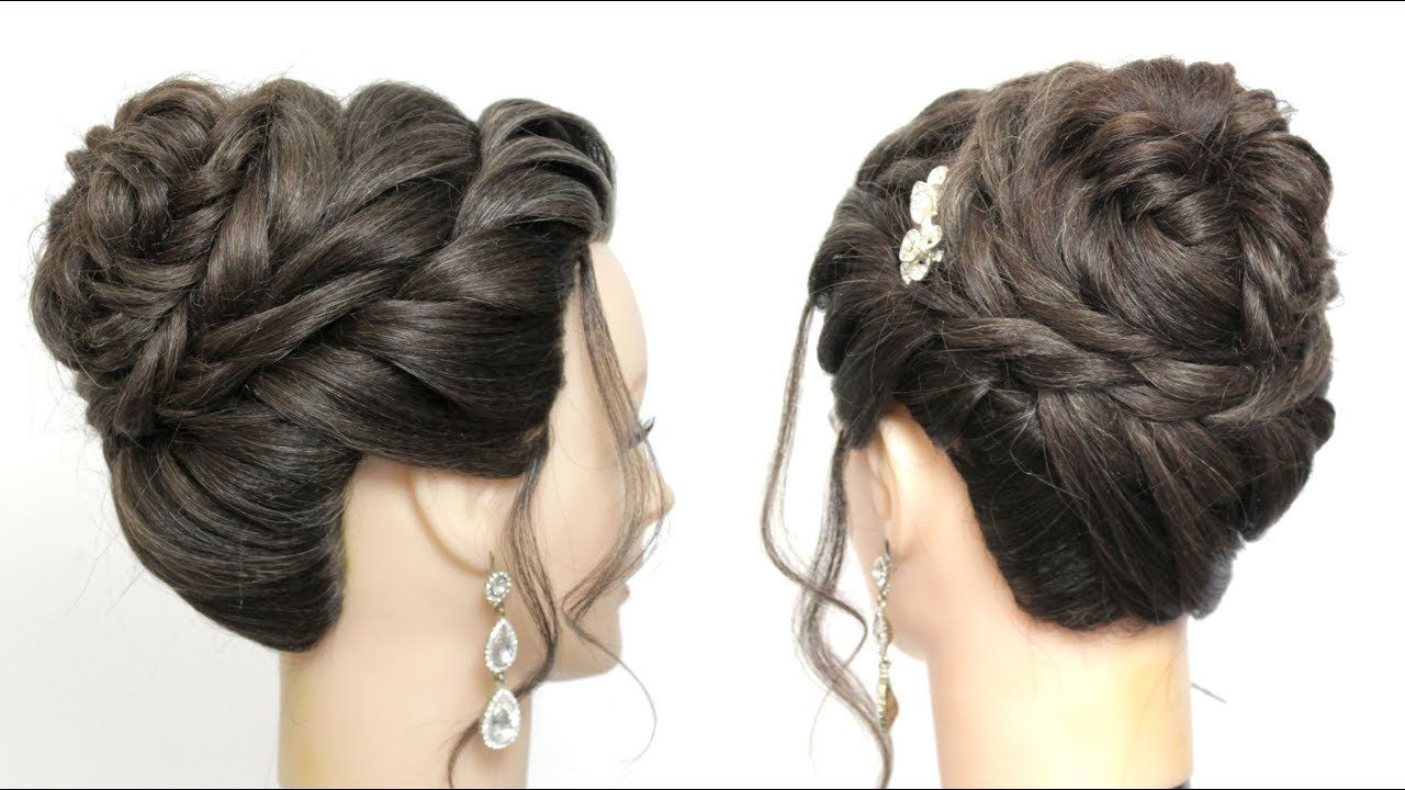 New And Easy Juda Hairstyle For Girls With Long Hair. Simple Updo