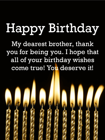 To My Dearest Brother