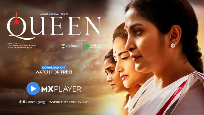 Queen Web Series Watch Online All Episodes at MX Player   Web series, All  episodes, The queen series