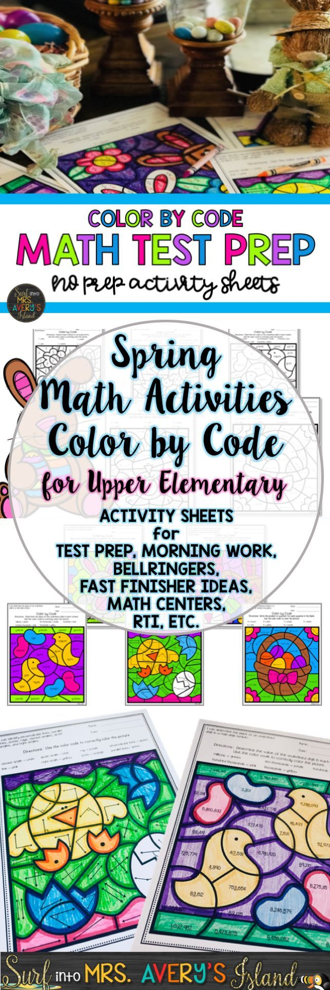 Easter Color by Code Math Test Prep | Elementary teacher, Fun ...