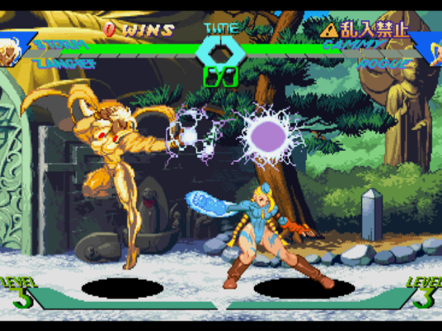 I Really Want To Emphasize Here How Beautiful This Game Is Especially In The Arcade And Saturn Versions I Guess In A Still Show Street Fighter Man Vs Fighter