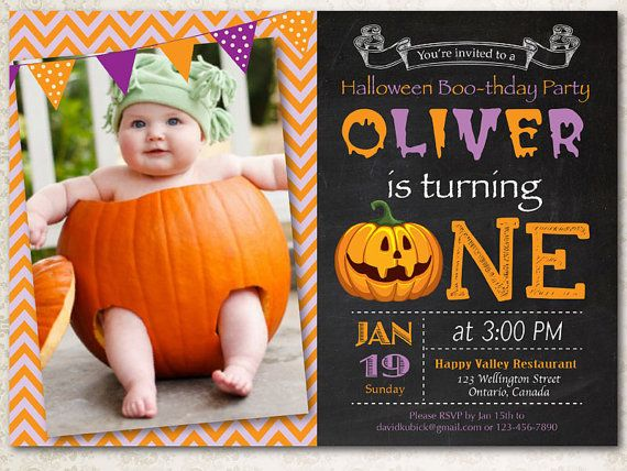 Halloween Birthday Invitation 1st First By Arthomer