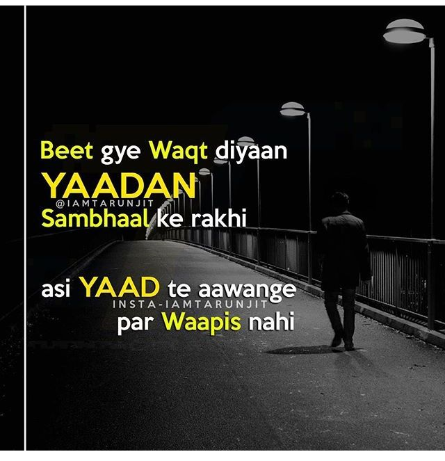 Pin By Aanvee On Qoutes Pinterest Punjabi Quotes Tumbler Quotes