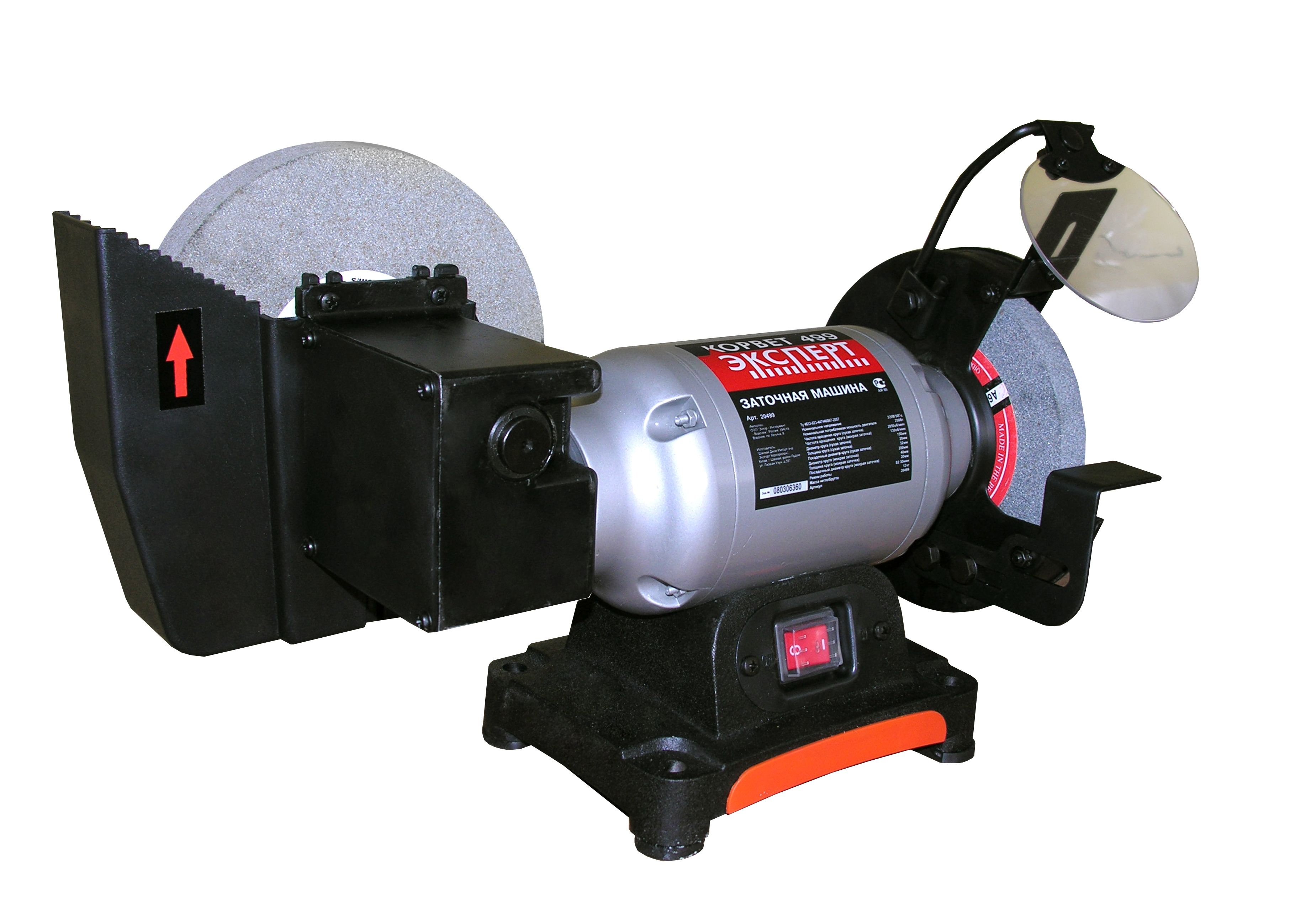 Magnificent How To Use A Bench Grinder 5 Instructions For You Bench Ncnpc Chair Design For Home Ncnpcorg