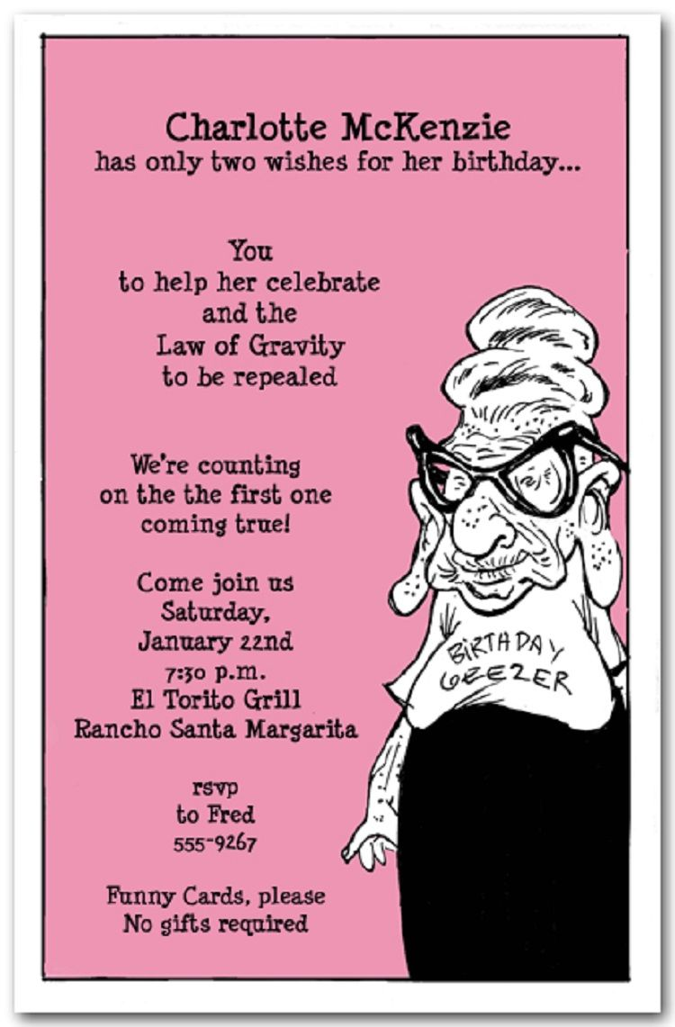 funny party invitation templates