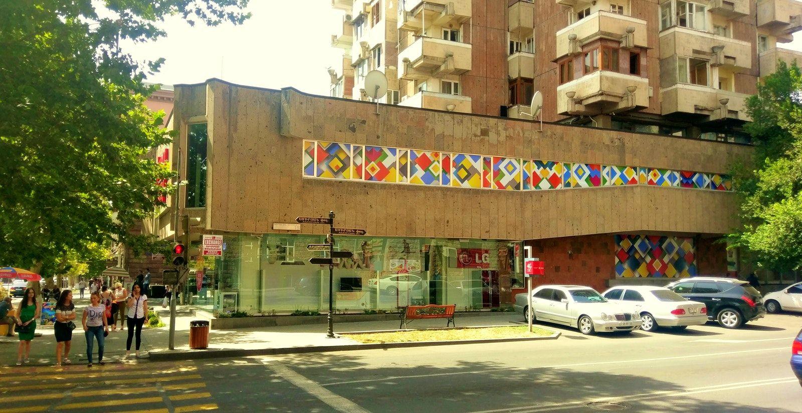 Modern Art Museum Yerevan
