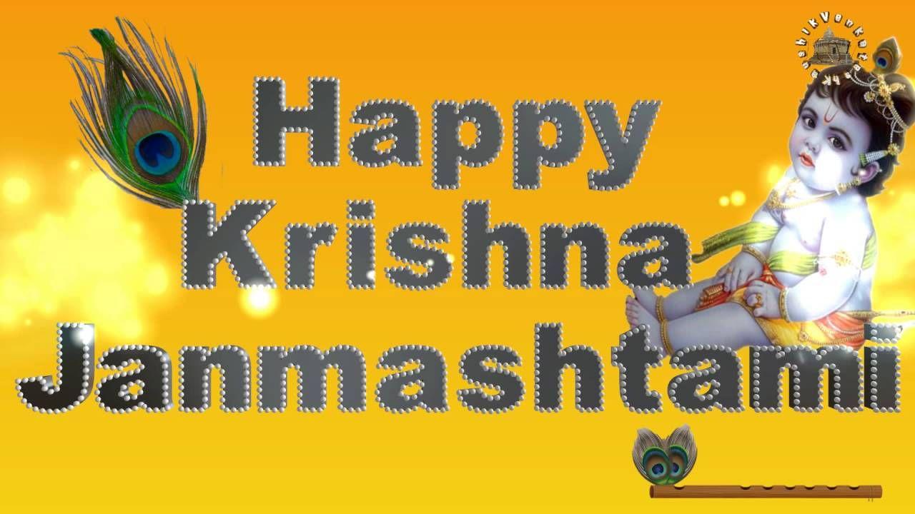 Happy Janmashtami 2016 Krishna Janmashtami Wishes Greetings Animation Images Whatsapp Video Janmashtami Wishes Krishna Janmashtami Krishna Ashtami