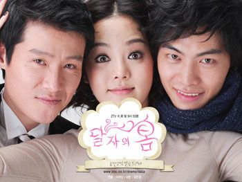 Guy kdrama woman young older 7 OUTSTANDING