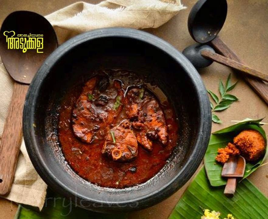 KOTTAYAM Style, Fish Curry - Ammachiyude Adukkala ™ - അമ്മച്ചിയുടെ അടുക്കള™