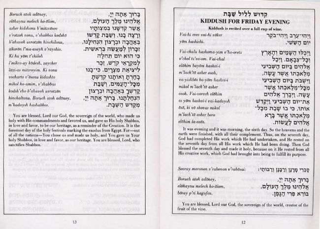 photograph about Birkat Hamazon Text Printable named NCSY Bencher: The NCSY Bencher is tremendously well known for